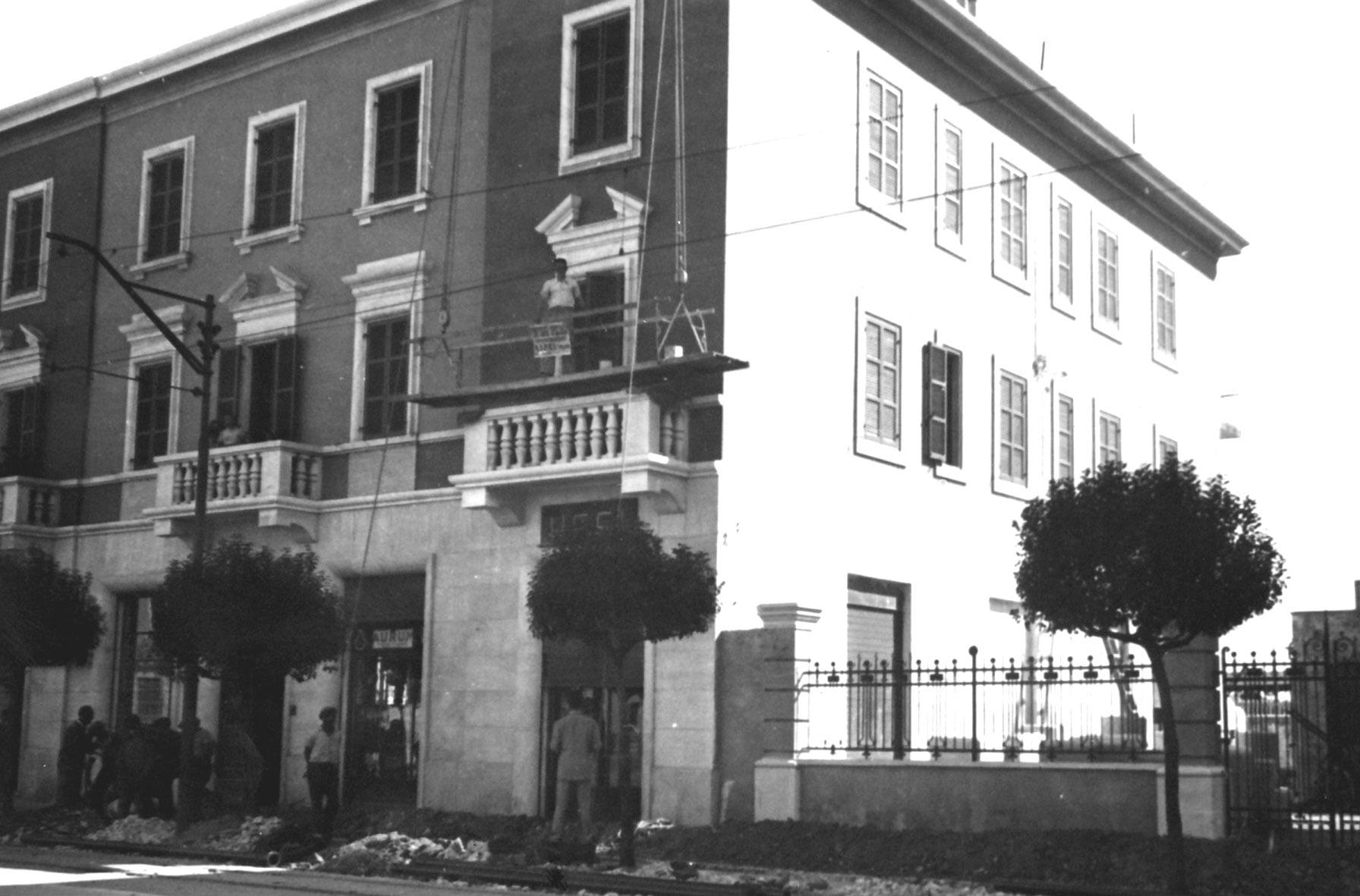 1937-1946-03