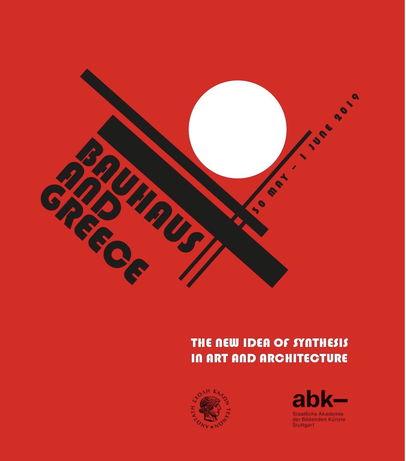 Το Bauhaus και η Ελλάδα: Τριήμερο Συνέδριο με χορηγό τη Mapei