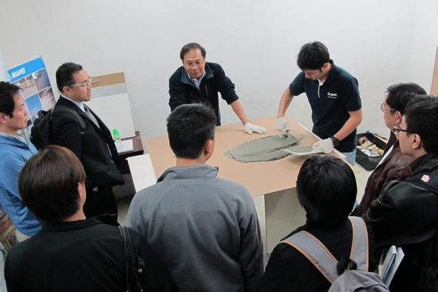 Waterproofing System and Wall Skim Coat Seminar