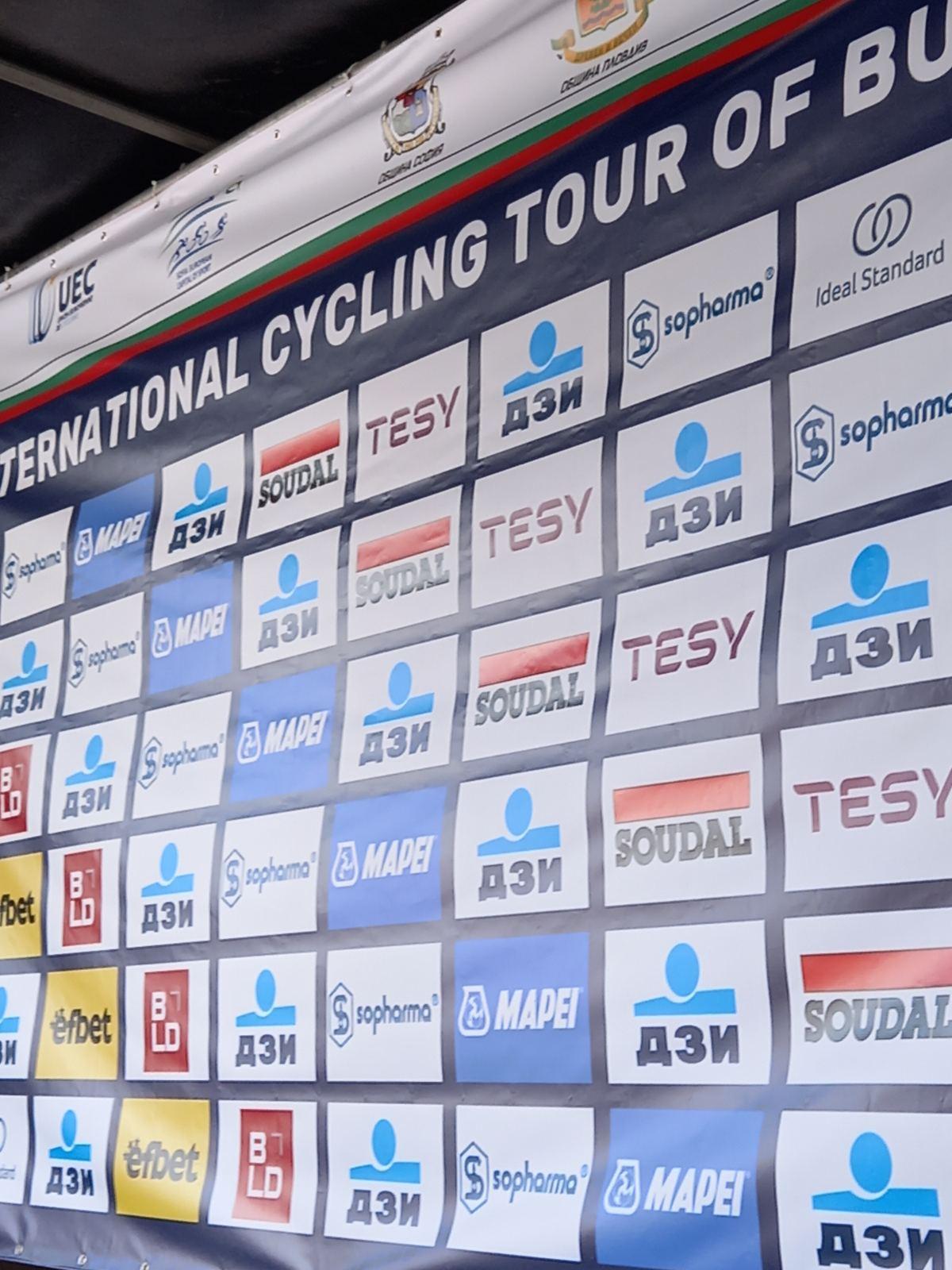 68 международна колоездачна обиколка 6