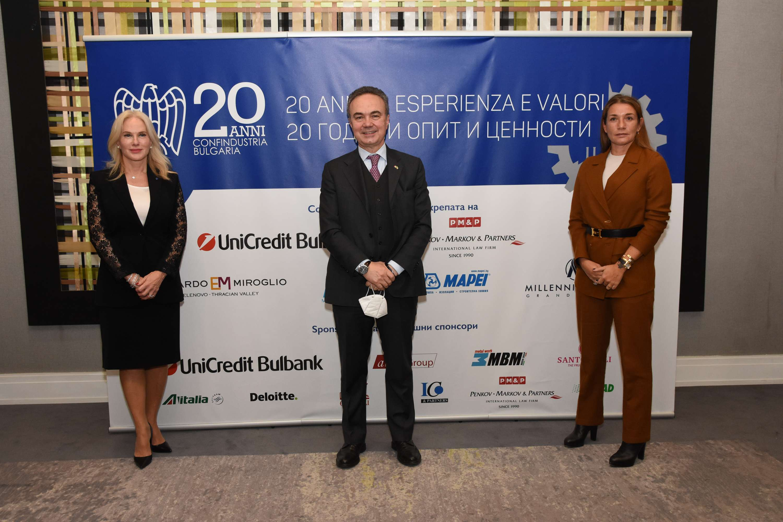 20 години Confindustria в България