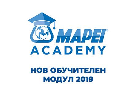 """""""MAPEI Academy"""" отваря врати - нови обучения и през 2019 година!"""