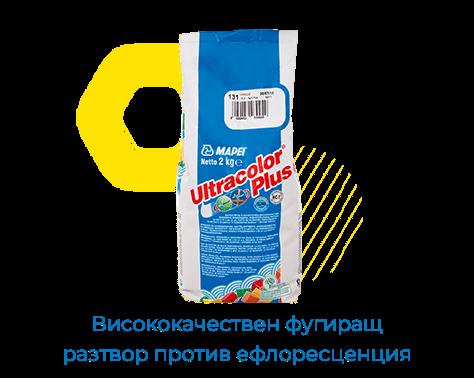 ultracolor-plus