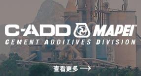 cadd-banner-en