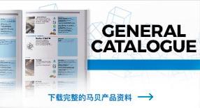 catalogo-generale-en