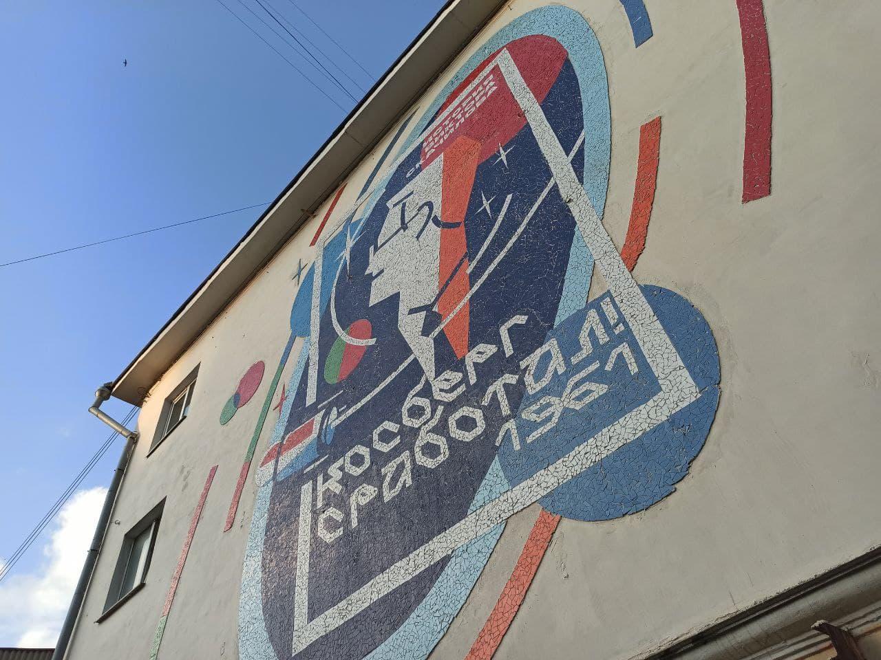 Монументальное мозаичное полотно «Косберг сработал» появилось в Воронеже