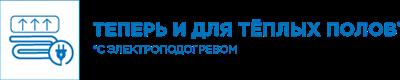 Kerabond_T-R-Znaki