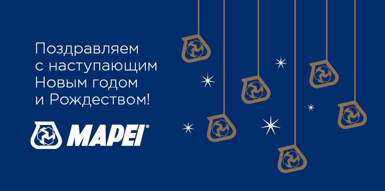 Mapei'18-Banner_768x382-1