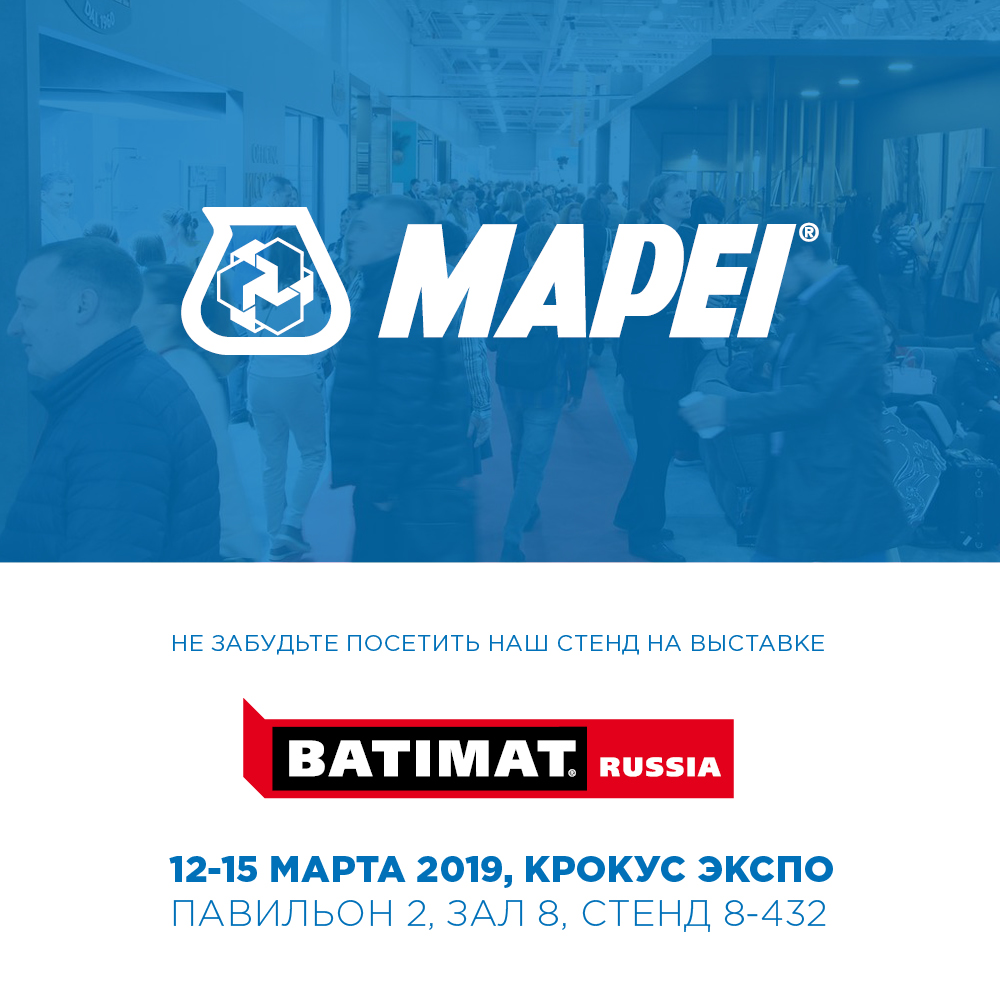 Mapei'19-Banners-1000x1000_