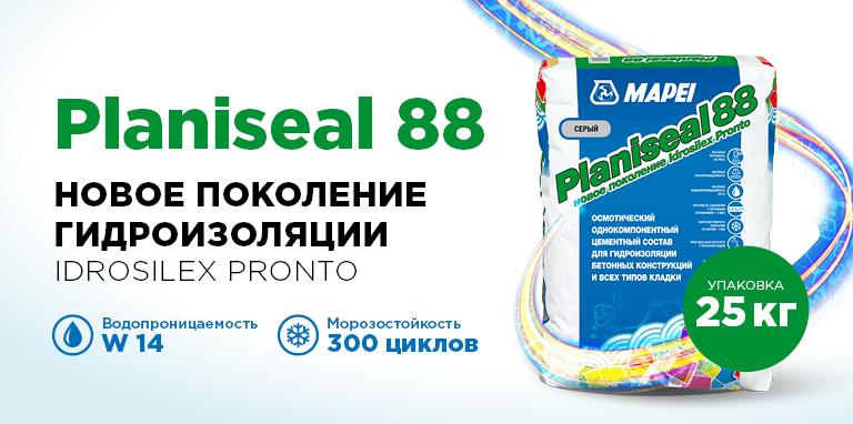 Цементная гидроизоляция Planiseal 88