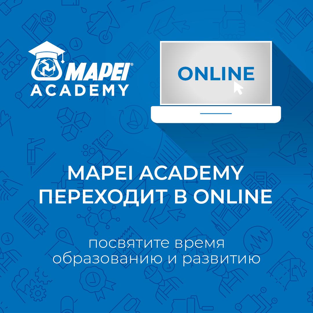 MAPEI ACADEMY ПЕРЕХОДИТ НА ONLINE-ОБУЧЕНИЕ!