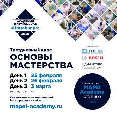 Mapei'20-Seminars-Instabur_1000x1000_3_