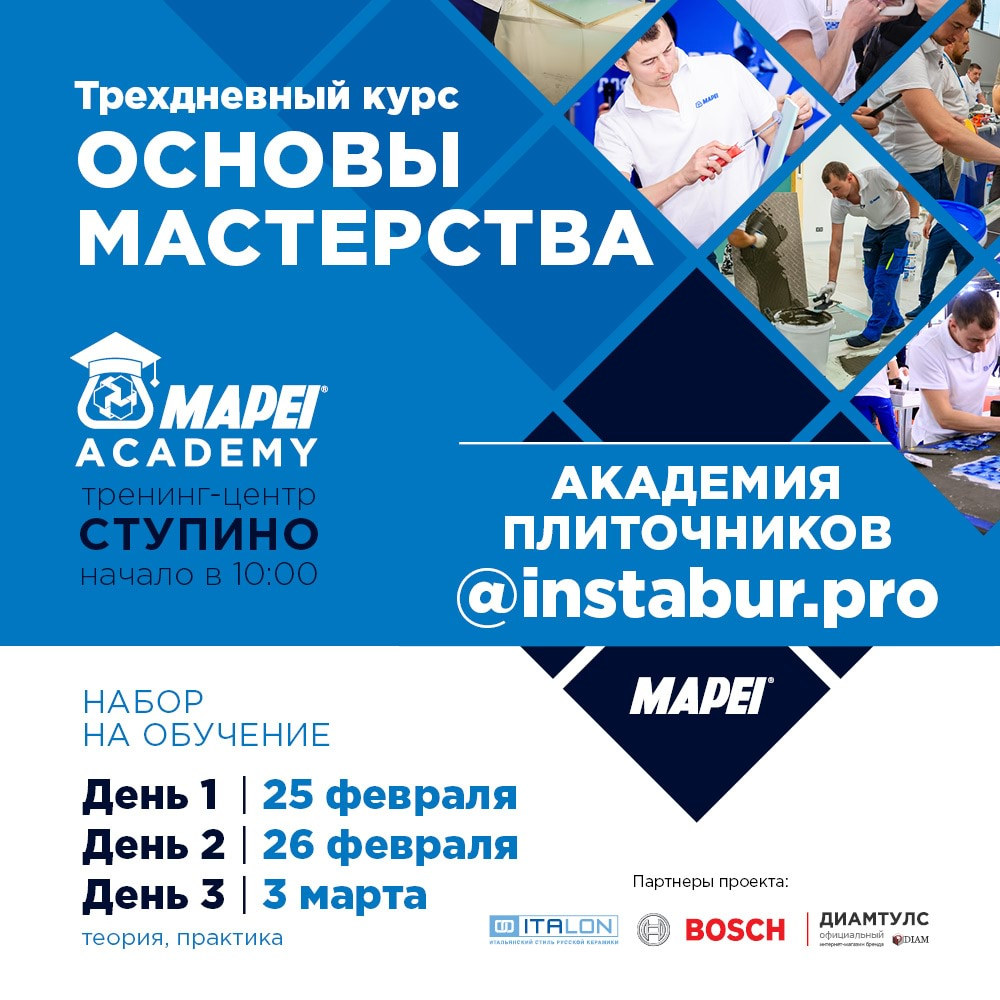 Mapei'20-Seminars-Instabur_1000x1000_3_3