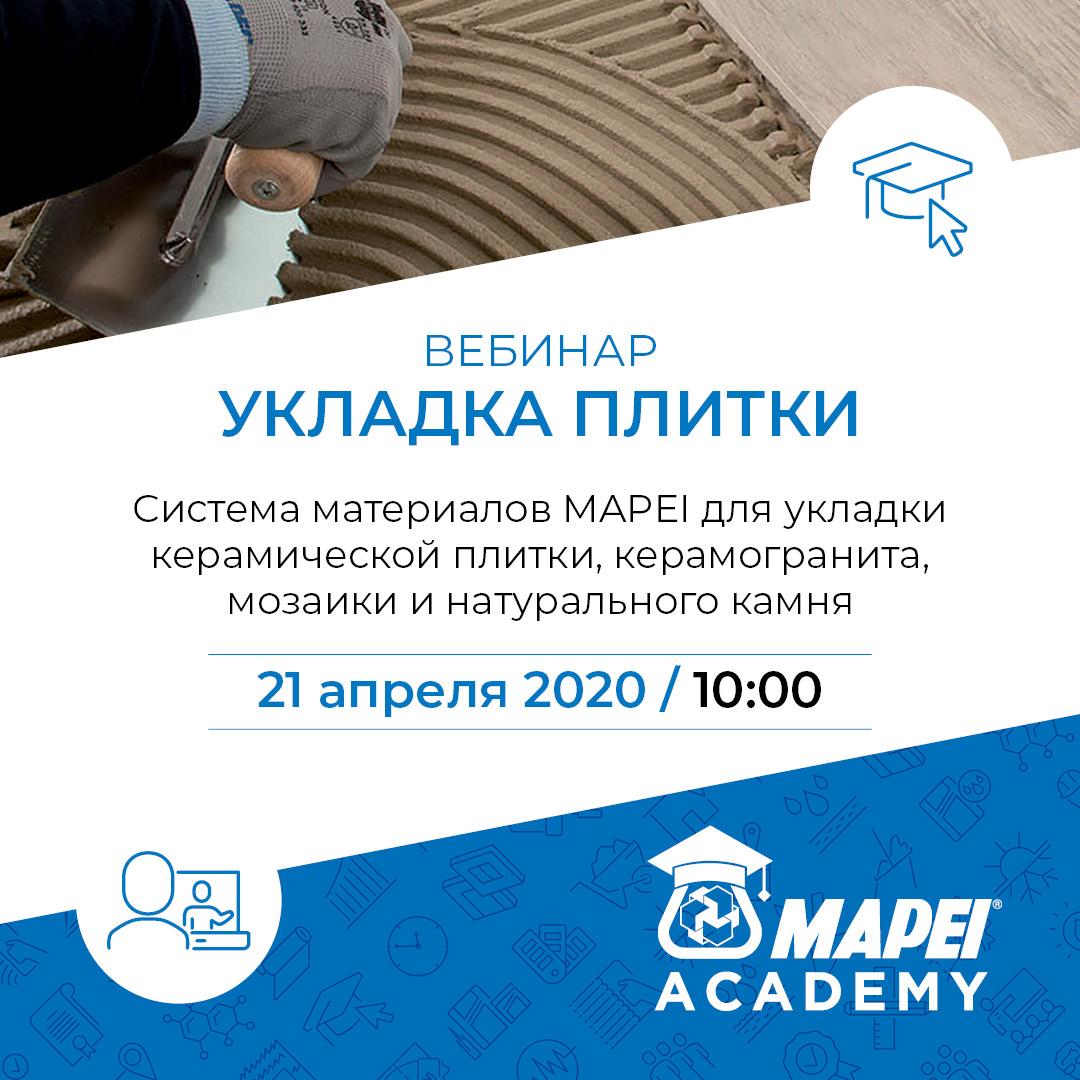 Mapei'20-Webinar_1080x1080_3
