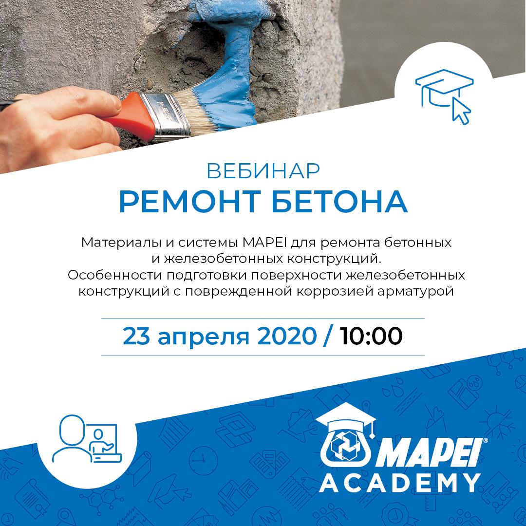 Mapei'20-Webinar_1080x1080_4