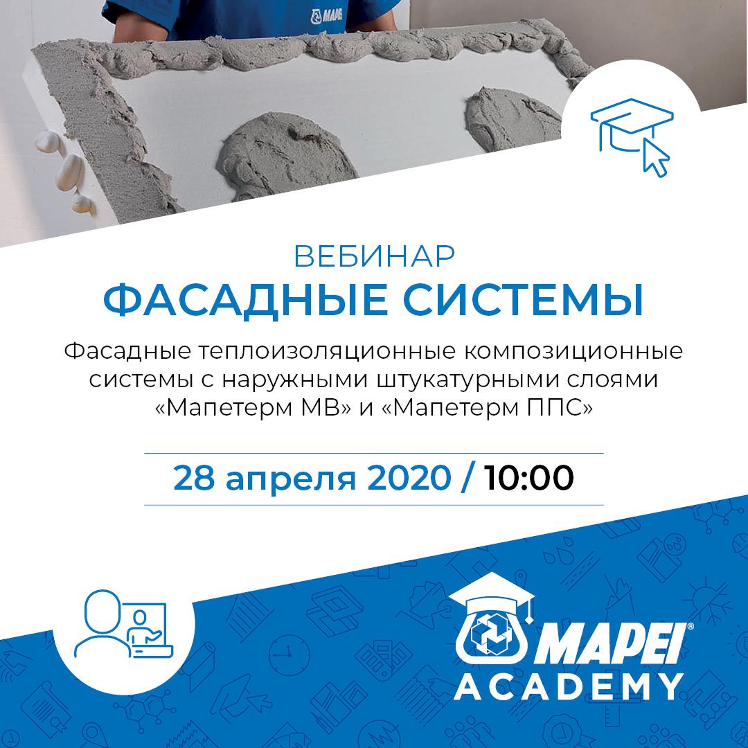 Mapei'20-Webinar_1080x1080_5