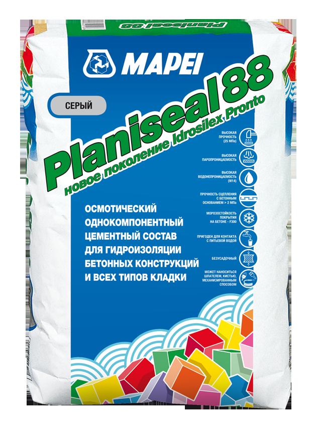Planiseal88_RUS-2018_Gray