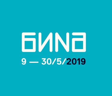 BINA - Beogradska Internacionalna Nedelja Arhitekture
