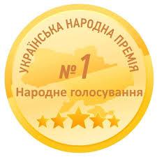 Номінація на звання Найкращі Герметики