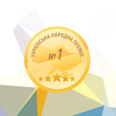 Номінація на звання найкращих будівельних сумішей, клеїв та герметиків