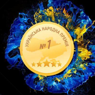 Номінація на звання найкращих будівельних сумішей