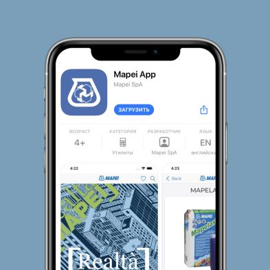 Додаток Mapei App