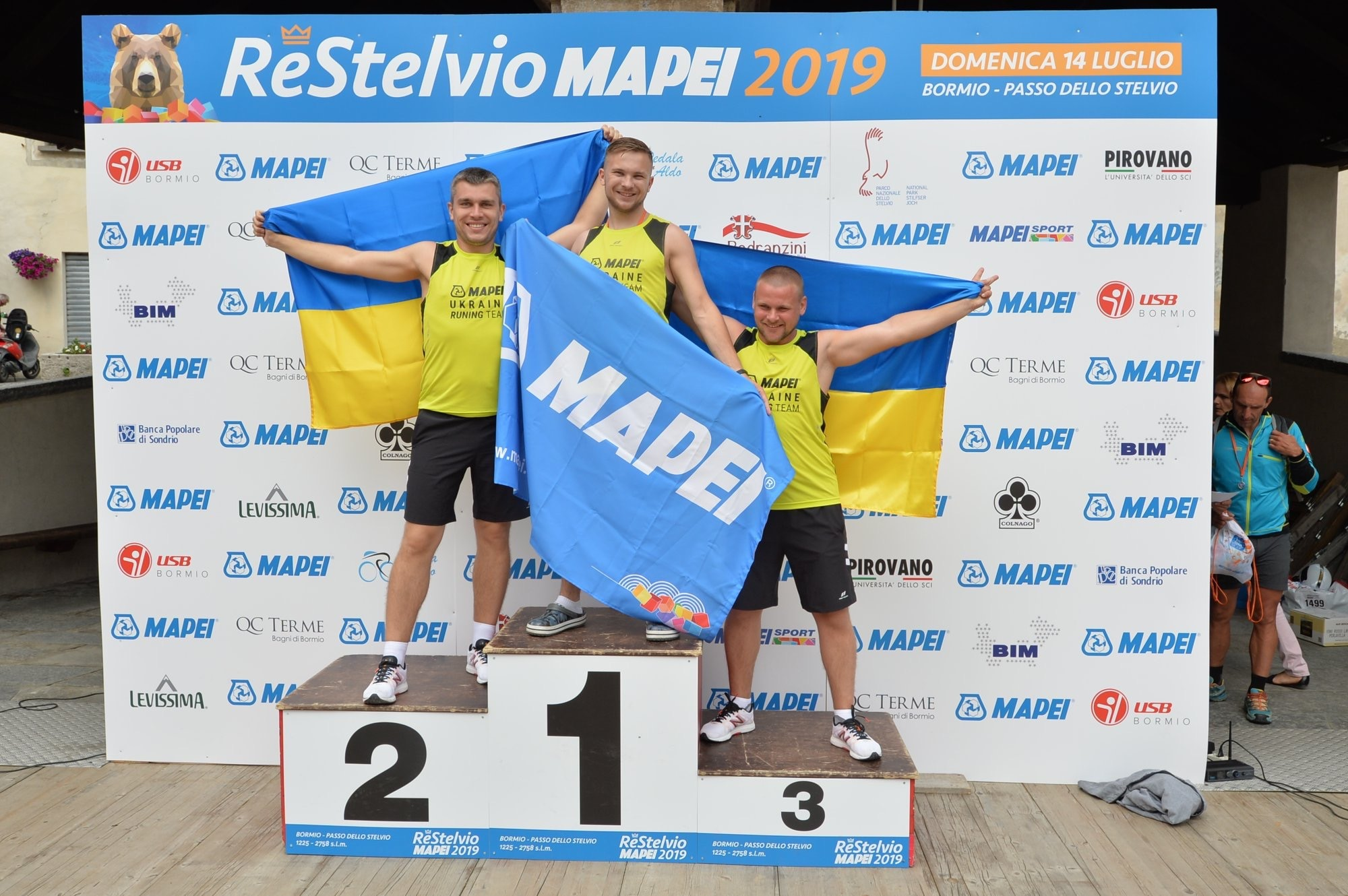 Напівмарафон Re Stelvio Mapei 2019
