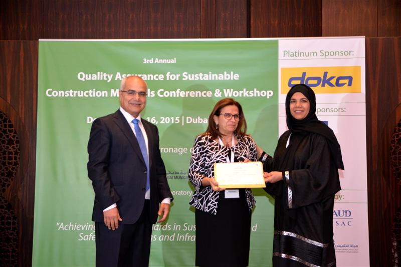 Sustainable_Conference_2015-1