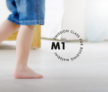 Gulvlim fra Mapei M1-sertifisert